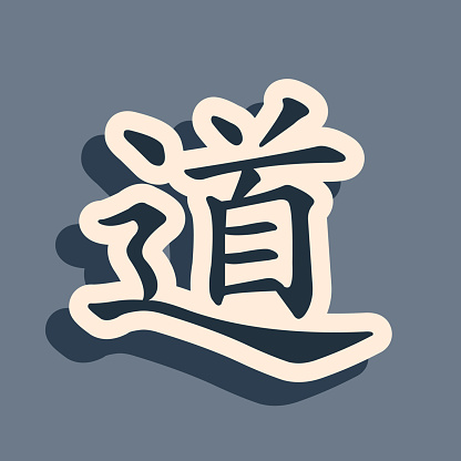 Black Chinese calligraphy, translation Dao, Tao, Taoism icon isolated on grey background. Long shadow style. Vector Illustration