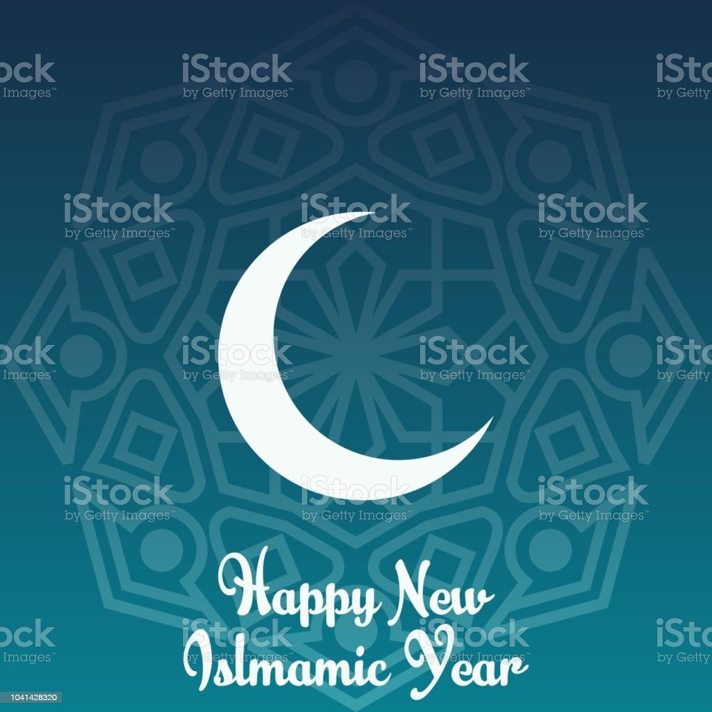 Blessed Hijri New Year In Arabic Calligraphy Type Stock Vector Art