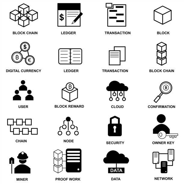 Block Chain Web Icon Set Vector Art Illustration