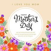 Send your mom the blooming flowers greeting card to celebrate the Mother's Day