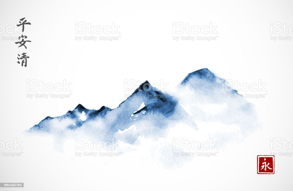 Blue Mountains in fog hand drawn with ink in minimalist style. Traditional oriental ink painting sumi-e, u-sin, go-hua. Hieroglyphs - eternity, spirit, peace, clarity. vector art illustration