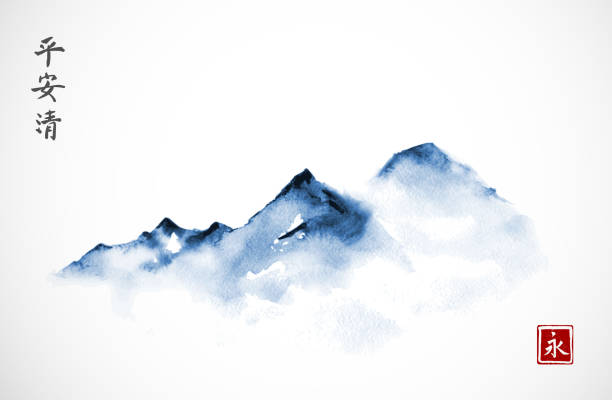 blue mountains in fog hand drawn with ink in minimalist style. traditional oriental ink painting sumi-e, u-sin, go-hua. hieroglyphs - eternity, spirit, peace, clarity. - vintage nature stock illustrations, clip art, cartoons, & icons