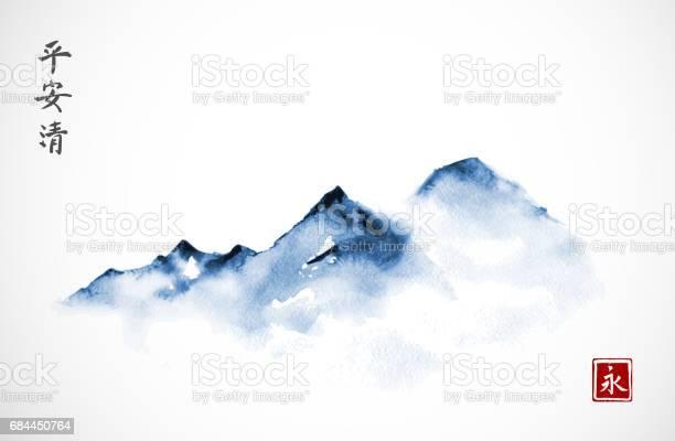 Blue Mountains In Mist Hand Getrokken Met Inkt In Minimalistische Stijl Traditionele Oosterse Inkt Schilderij Sumie Usin Gohua Hiërogliefen Eeuwigheid Spirit Vrede Duidelijkheid Stockvectorkunst en meer beelden van Aquarel