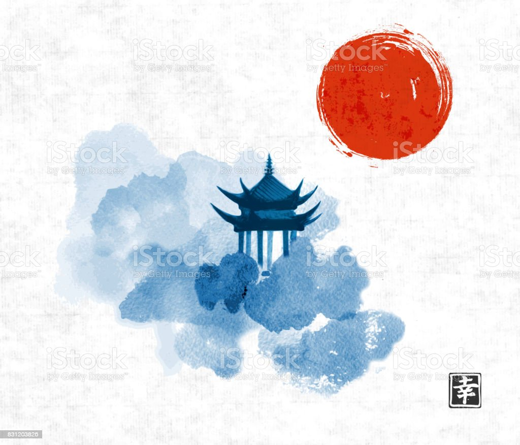 Blue pagoda temple, red sun and forest trees. Traditional oriental ink painting sumi-e, u-sin, go-hua. Contains hieroglyph - happiness. - illustrazione arte vettoriale