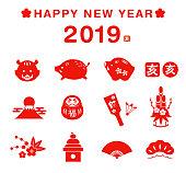 イノシシ ・ ラッキー商品新年のカードのアイコンを設定