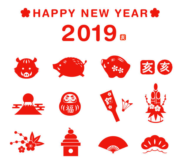 boar & lucky goods new year's card icon set - year of the pig stock illustrations, clip art, cartoons, & icons