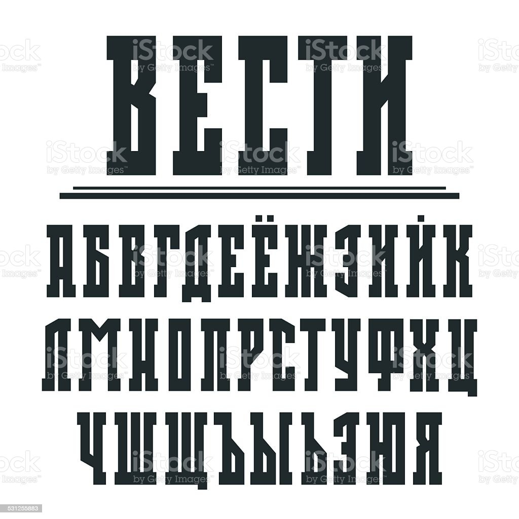 Bold serif font in retro newspaper style vector art illustration