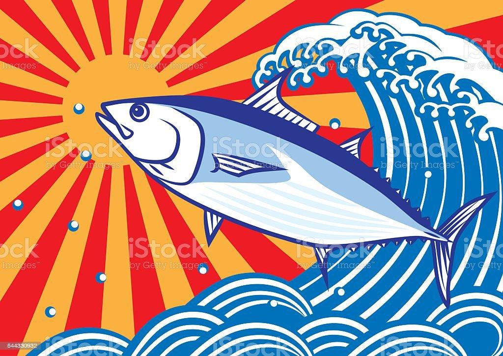 ボニトとウェイブズ。tuna.skipjack マグロます。 ベクターアートイラスト