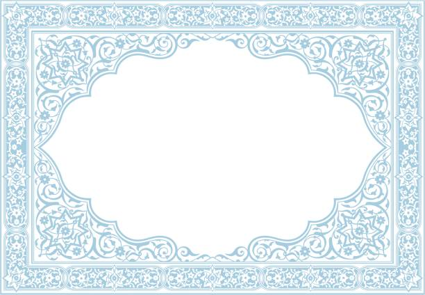 Border Blank Islamic style border frame for certificate ready to print book borders stock illustrations