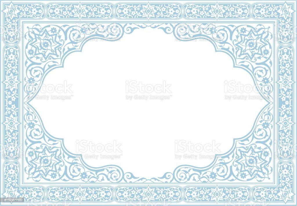 Border Blank vector art illustration