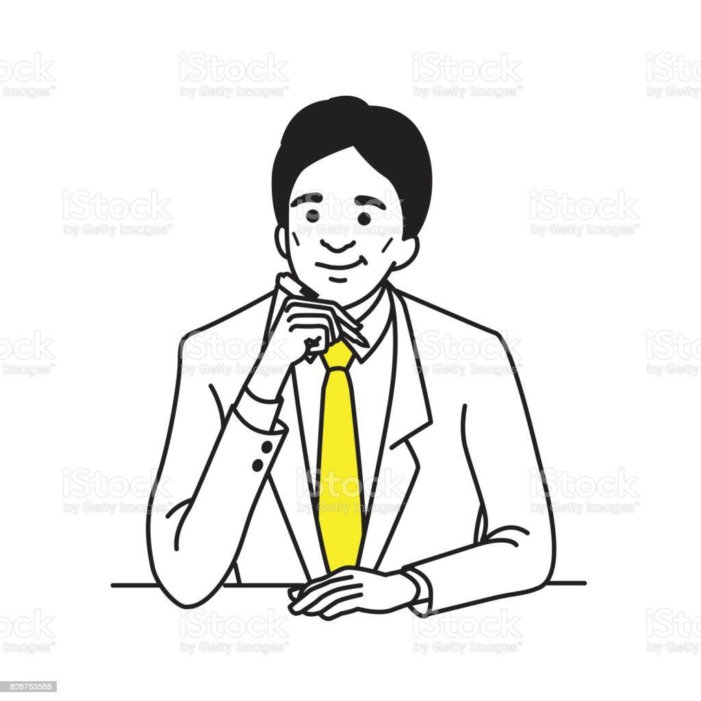 Patron de penser quelque chose - Illustration vectorielle