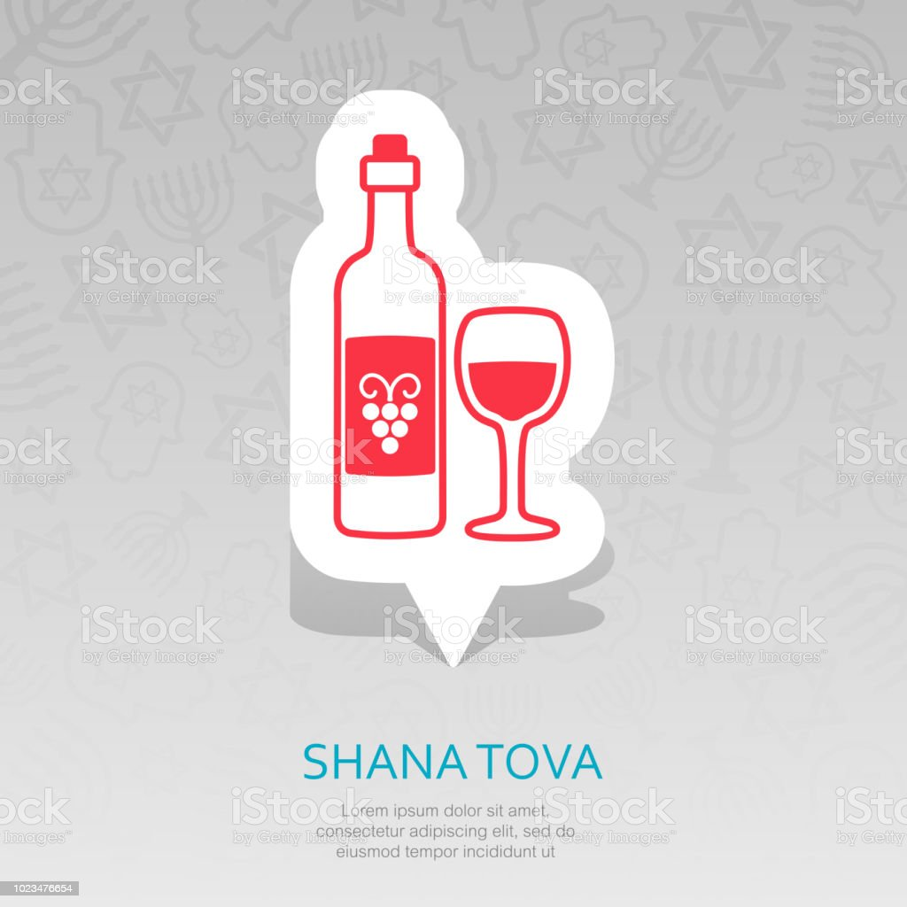 Bottle of wine and glass rosh hashanah icon royalty free bottle of wine and