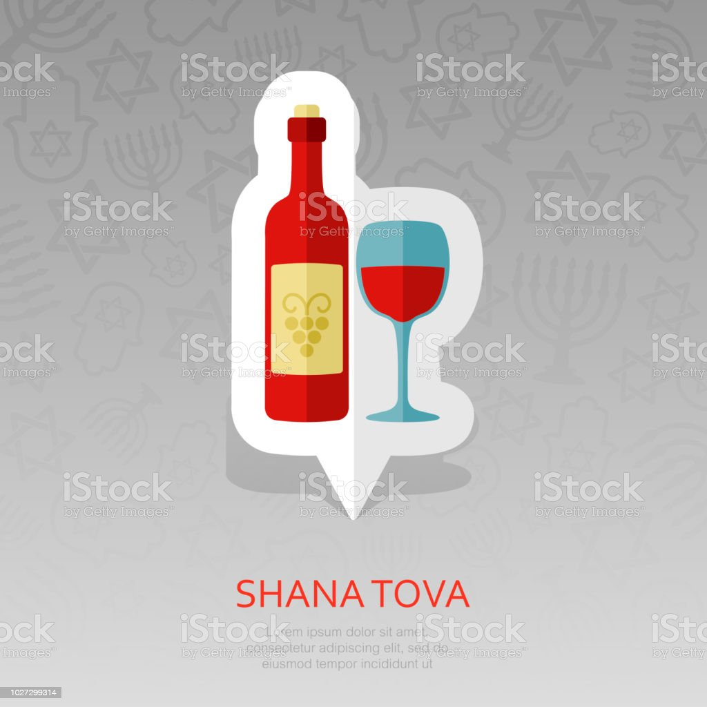 Bottle of wine and glass rosh hashanah icon illustration