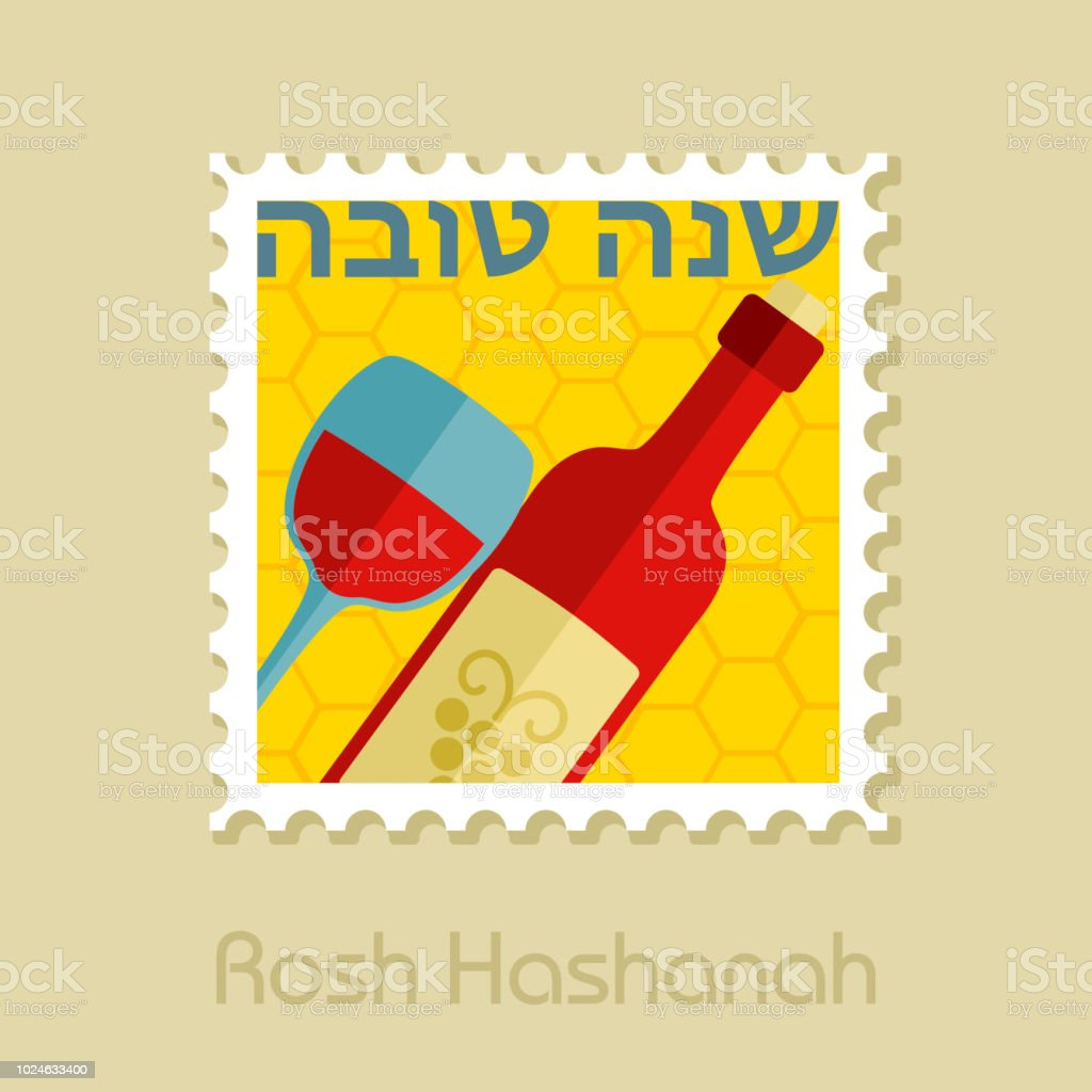 Bottle of wine and glass rosh hashanah stamp illustration