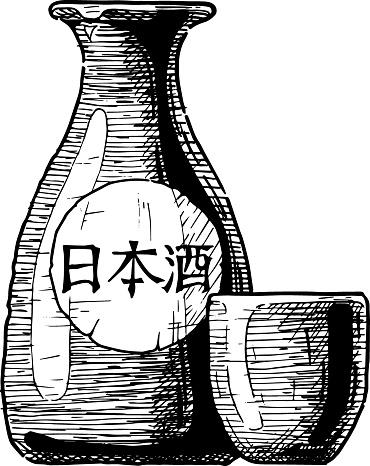 bottles of Japanese alcohol
