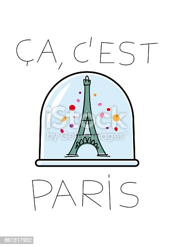 istock Boule à neige Paris 861317932