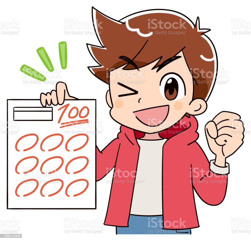 少年は 100 点の答案用紙をして喜んでいます。 ベクターアートイラスト