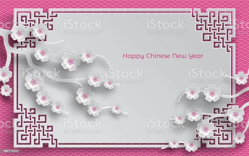 ramos de flores de cerejeira, quadro oriental na rosa de fundo para o ano novo chinês saudação cartão, papel cortado fora de estilo. Vector, legenda ano novo chinês - ilustração de arte em vetor