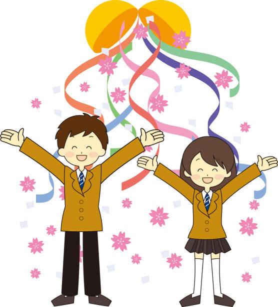 illustrazioni stock, clip art, cartoni animati e icone di tendenza di break a decorated paper ball - esame maturità