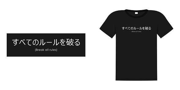 Break all rules - slogan inscription in Japanese. Typography graphics for t shirt with Japan characters.