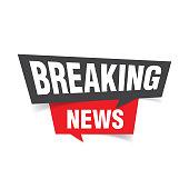 istock Breaking news background stock illustration 1219181572