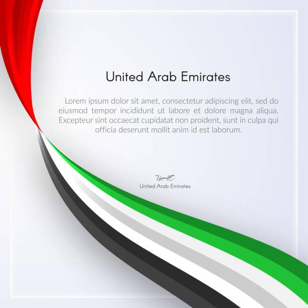 摺頁冊與波浪色絲帶顏色的阿拉伯聯合大公國 (阿聯酋) 國旗與文本為卡片橫幅為假日主題國慶日和獨立日阿聯酋國家背景向量絲帶 - uae national day 幅插畫檔、美工圖案、卡通及圖標