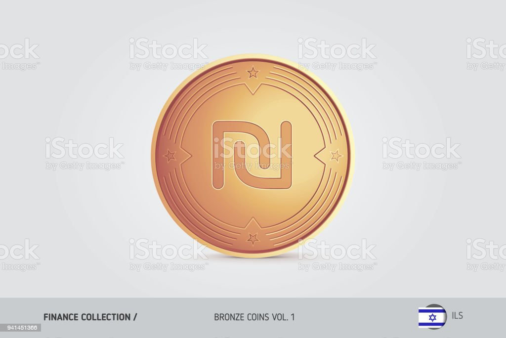 Bronze Coin Realistic Bronze Israeli New Shekel Coin Isolated Object