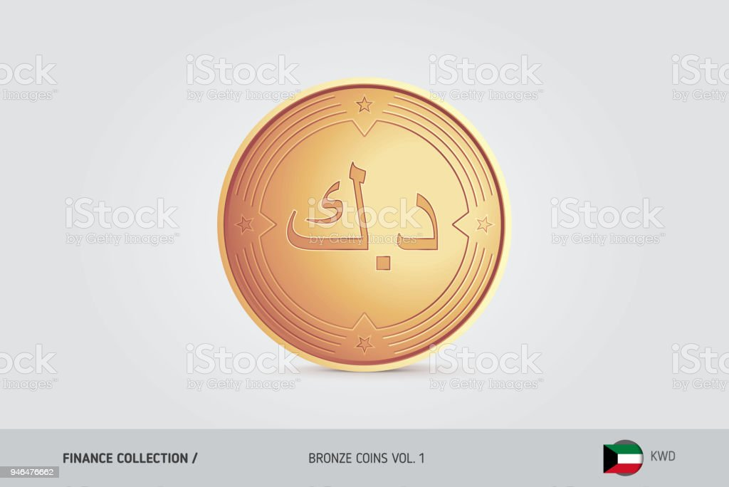 Bronze Coin Realistic Bronze Kuwaiti Dinar Coin Isolated Object On