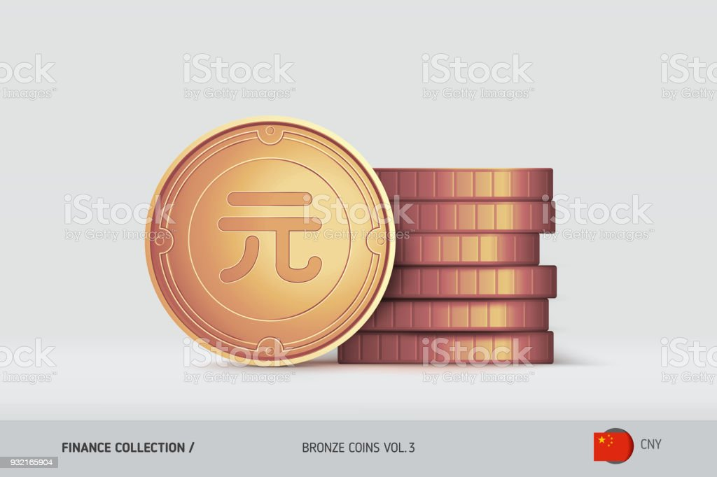Bronze coins. Realistic Chinese Yuan coin standing near of stacked coins. Finance concept for websites, web design, mobile app, infographics. vector art illustration