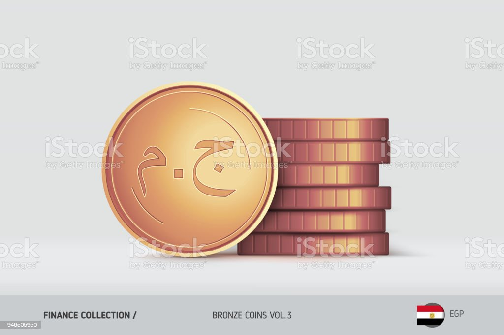 Bronze Coins Realistic Egyptian Pound Coin Standing Near Of Stacked