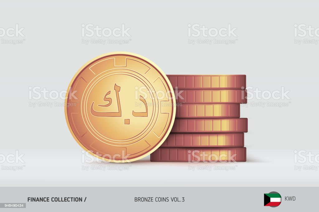 Bronze Coins Realistic Kuwaiti Dinar Coin Standing Near Of Stacked