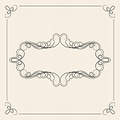 Brown calligraphy ornamental decorative frame on white striped background.