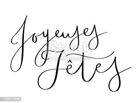 istock JOYEUSES BLACK brush calligraphy banner (HAPPY HOLIDAYS in English) 1283519580