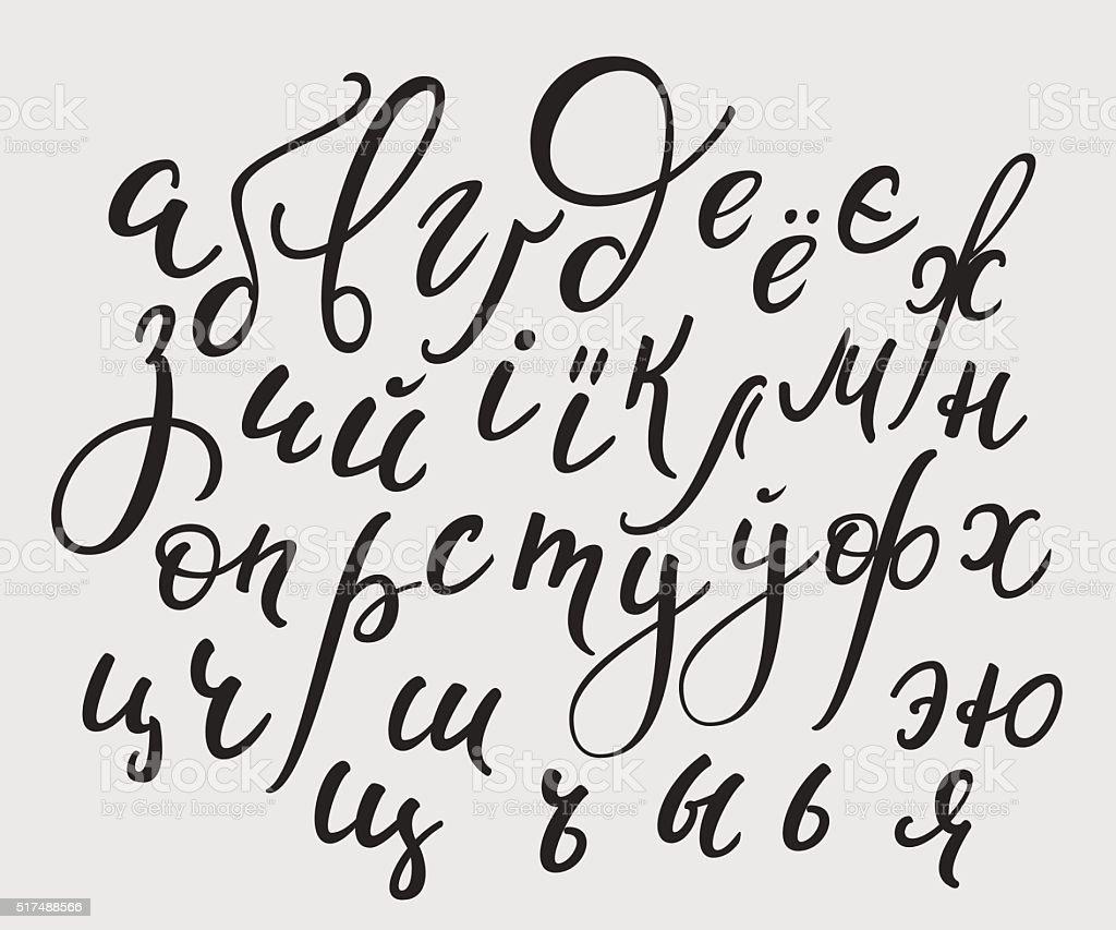 Brush style vector cyrillic alphabet calligraphy vector art illustration