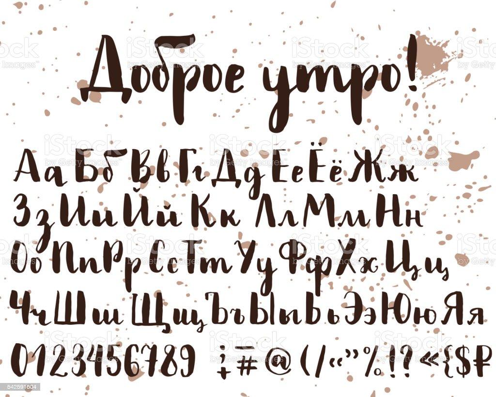 Bürste Schriftliche Russische Alphabet Guten Morgen Stock