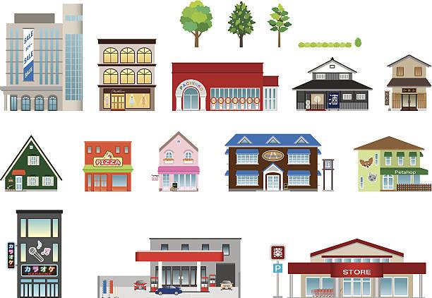 stockillustraties, clipart, cartoons en iconen met building / shop/ business - warenhuis