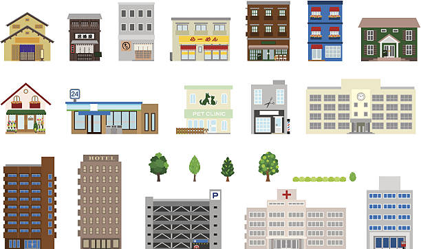 stockillustraties, clipart, cartoons en iconen met building - dierenziekenhuis