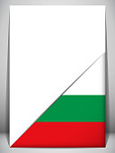 Bulgaria Country Flag Turning Page