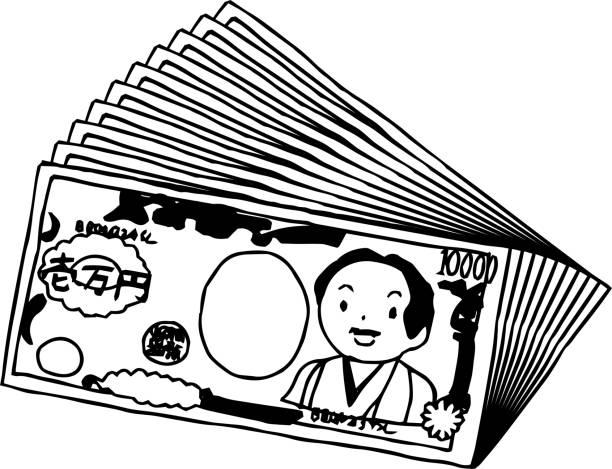 かわいい手描きの和の束1万円注概要 - 日本銀行点のイラスト素材/クリップアート素材/マンガ素材/アイコン素材