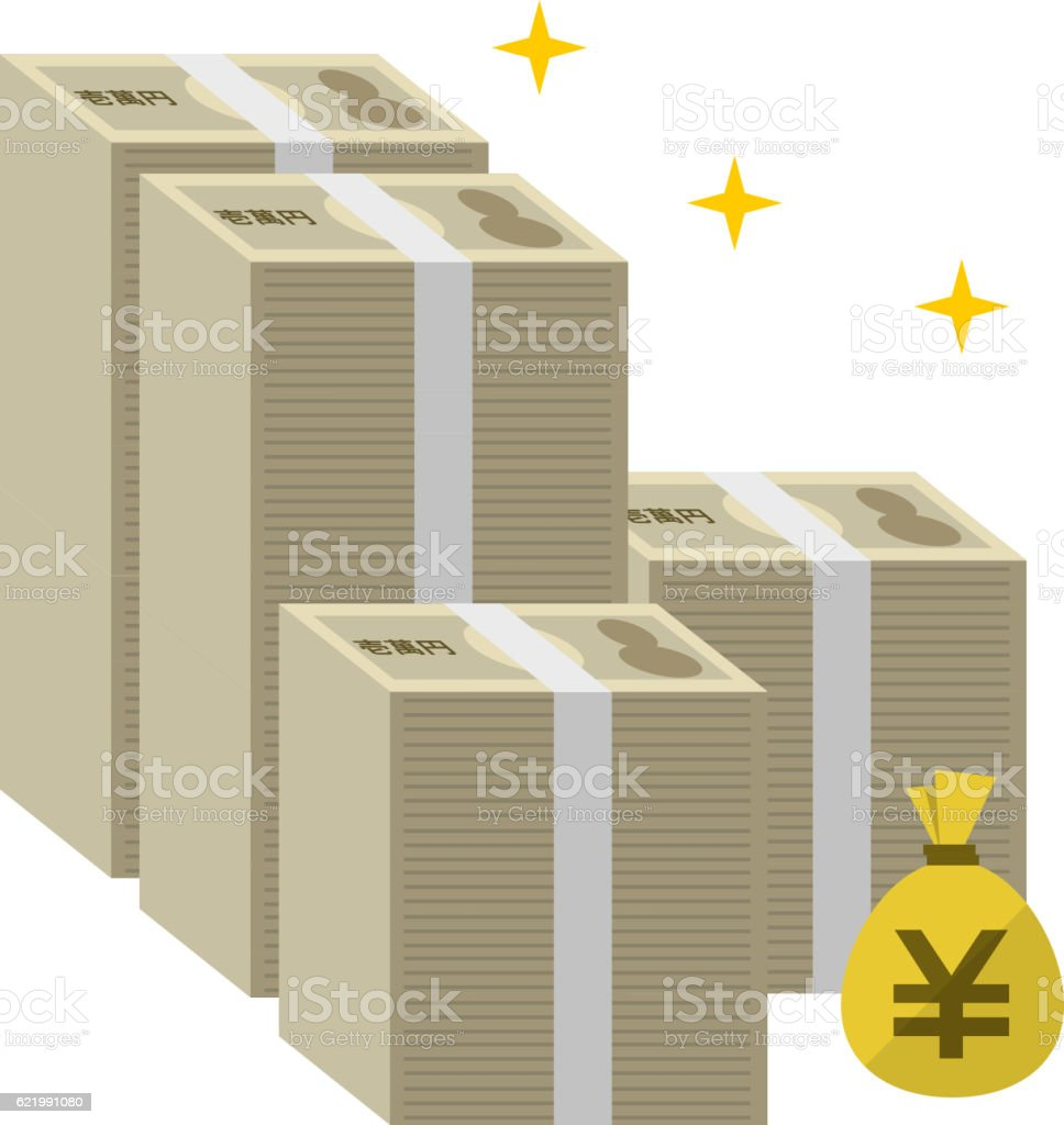 Bundle of banknotes vector art illustration