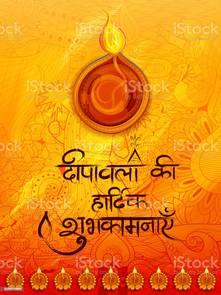 Burning Diya On Diwali Holiday Background For Light Festival Of
