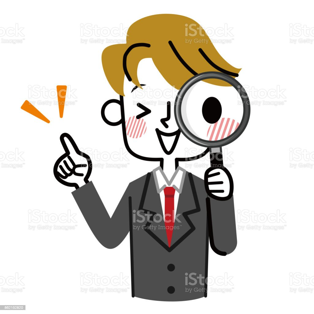 A business man watching with a magnifying glass. vector art illustration