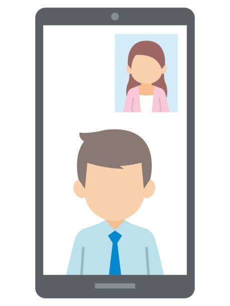 ビジネスの人々は、ビデオ通話の概念でチャット.と人々のビジネスコミュニケーション接続の概念。 - テレビ会議 日本人点のイラスト素材/クリップアート素材/マンガ素材/アイコン素材
