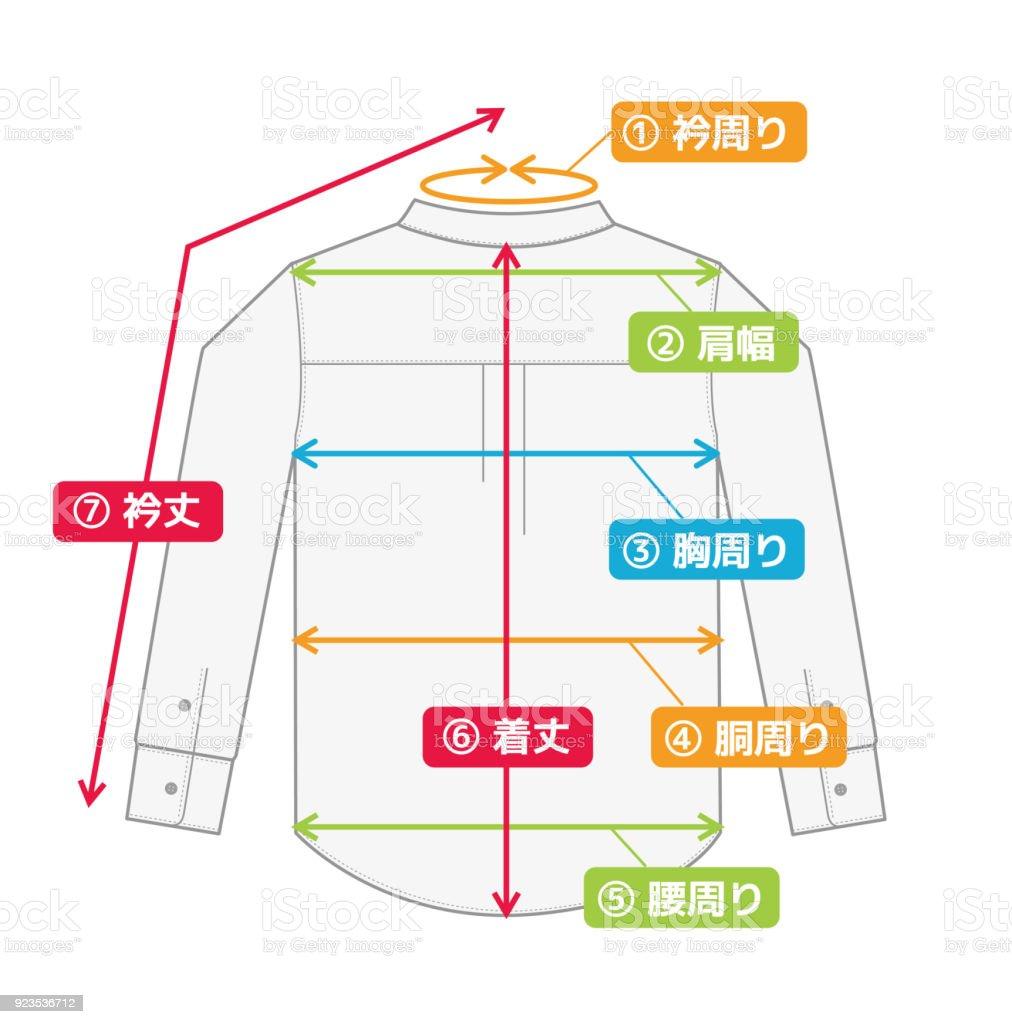 Business Shirt Illustration For Size Chart Stock Illustration