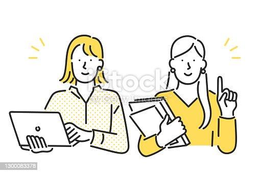 istock business team work 1300083378