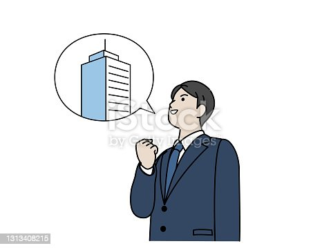 istock Businessman company decide to join illustration 1313408215