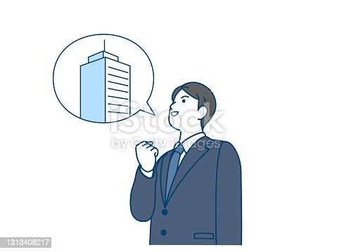 istock Businessman company decide to join illustration 1313408217