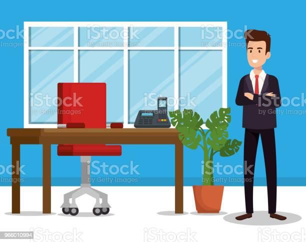 Geschäftsmann In Der Büroavatarcharakter Stock Vektor Art und mehr Bilder von Anzug