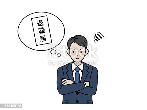 istock Businessman think retirement illustration 1313408206