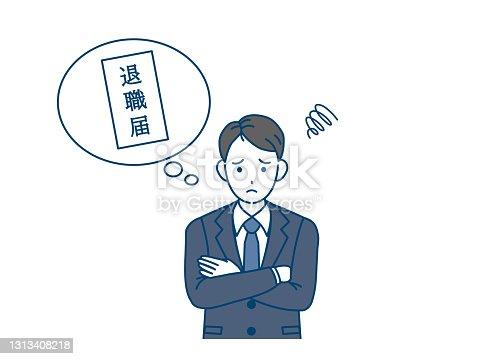 istock Businessman think retirement illustration 1313408218